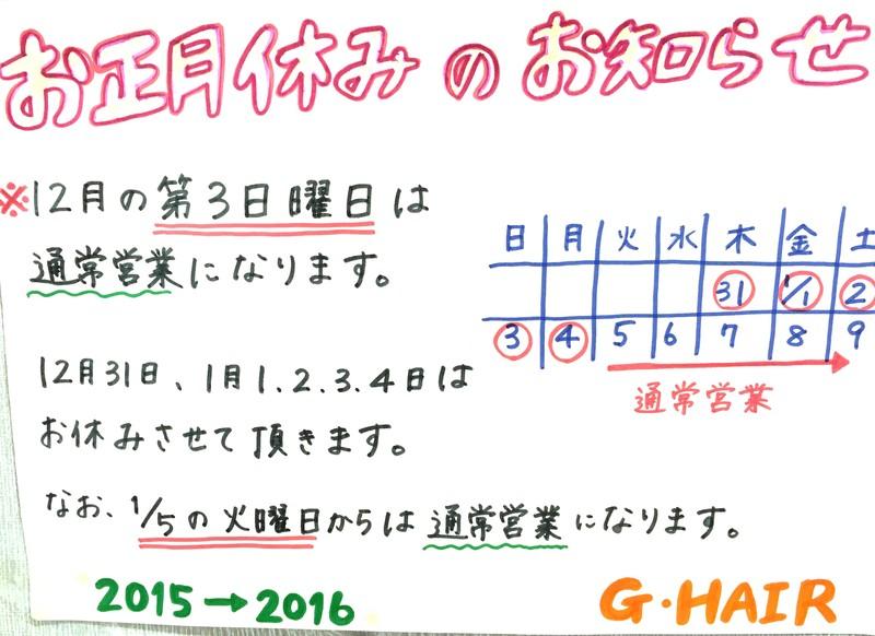 IMG_3404.JPG